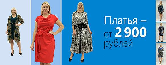 качественные нарядные платья